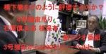 スクリーンショット(2012-11-30 7.56.51)
