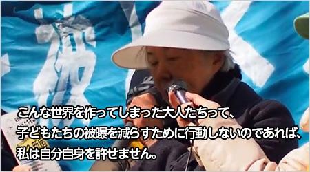 ふくしま集団疎開裁判「新宿デモ」