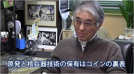 【IWJブログ】東京都知事選 「脱原発」という争点を巡って 原発と核兵器技術の保有はコインの裏表~岩上安身による京都大学原子炉実験所助教・小出裕章氏インタビュー 全文掲載