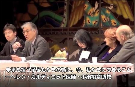 【京都】未来を担う子どもたちの為に、今、私たちにできること