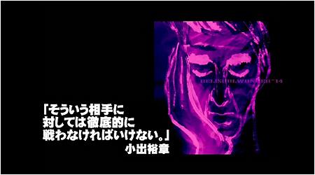 小出裕章さんにきく。(7) - 反原発への圧力について。