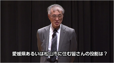 「小出裕章氏講演会&伊方とほんとうのフクシマ」