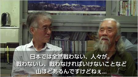 小出裕章 対談 品川寿男