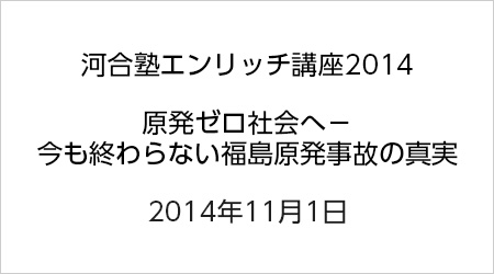 20141031a
