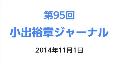 11月1日:伊方原子力発電所は北 ... : 大学費用 捻出 : すべての講義