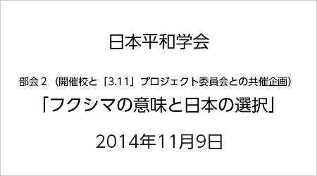 20141107a