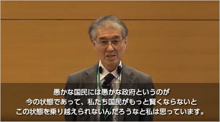 東京電力福島第一原子力発電所事故の過去・現在・未来