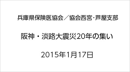 20150116a