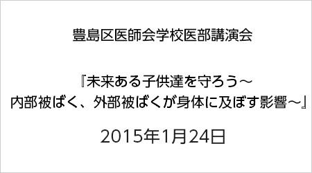 20150120a