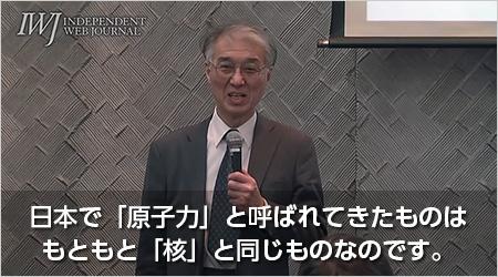 シンポジウム「原発と差別、戦後日本を再考する」